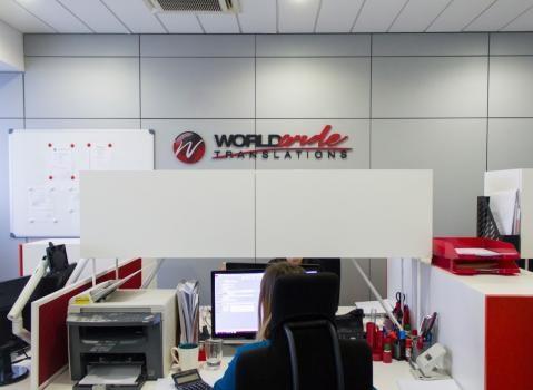 Worldwide Express - Document Translation Services