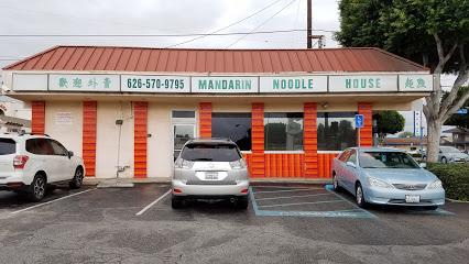 Mandarin Noodle House