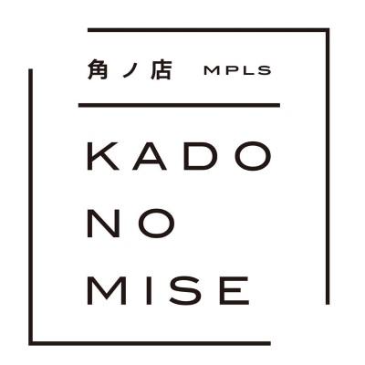 Kado no Mise