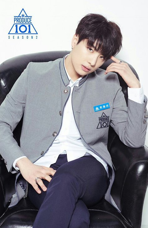 domigado idol korea