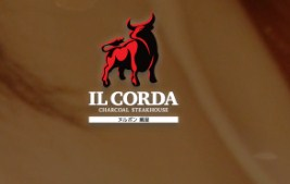 IL CORDA | CHARCOAL STEAKHOUSE