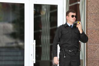 Sacramento Private Security